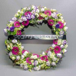 גלגל אבל - לה ולי פרחים