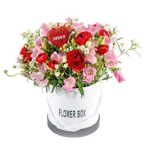 לה ולי פרחים - קופסא של אהבה - מתנה ליום האהבה